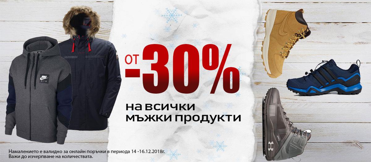 -30% weekend