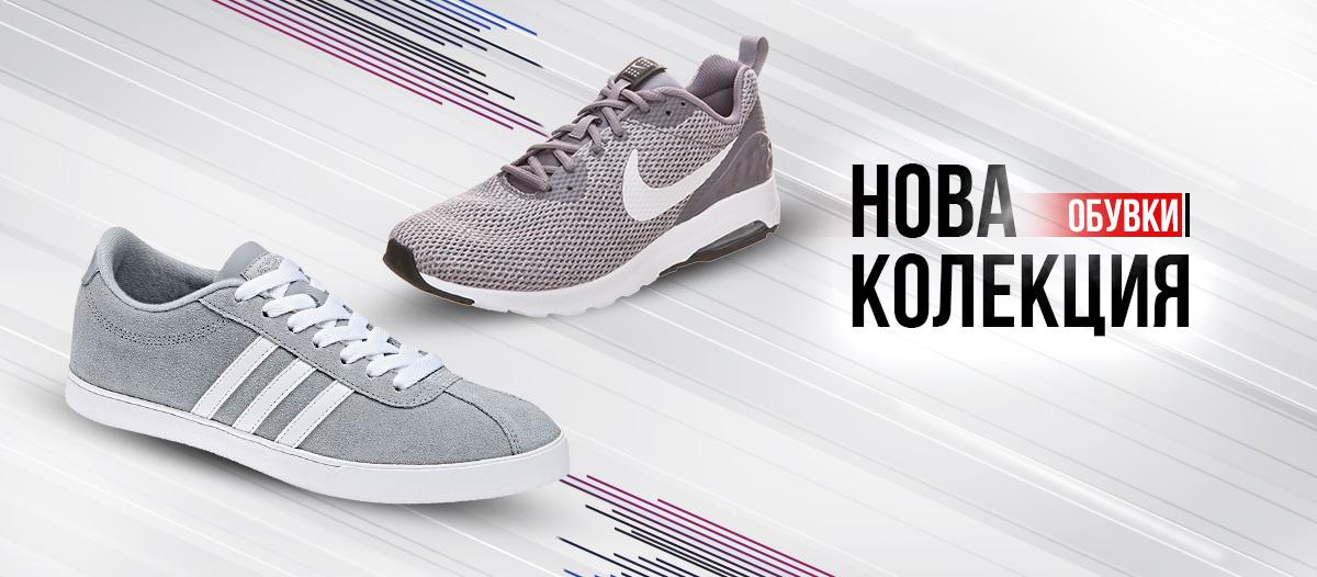 Нова колекция - Обувки - SS18