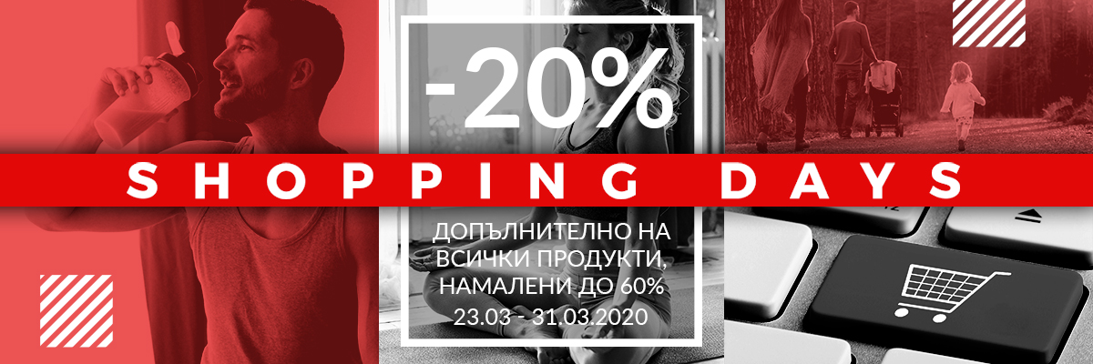 -20% additional online only