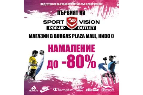 Sport Vision Pop-up Outlet: SPORT VISION открива своя първи Pop-up Outlet магазин в Burgas Plaza Mall