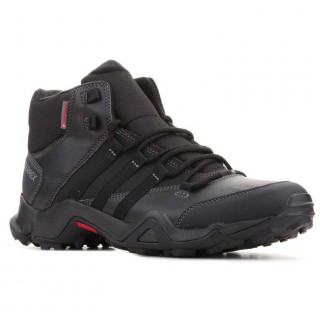 adidas Зимни обувки TERREX AX2R BETA MI