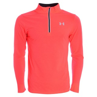 UNDER ARMOUR Суитшърти с качулка THREADBORNE STREAKER 1/4 ZIP