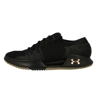 UNDER ARMOUR Спортни обувки UA SPEEDFORM AMP 2.0