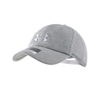 UNDER ARMOUR Шапки с козирка UA TWISTED RENEGADE CAP