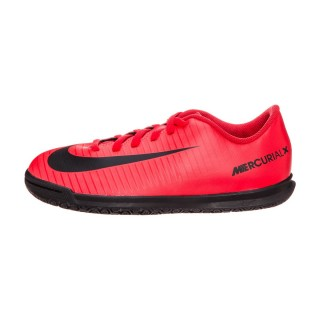 NIKE Спортни обувки JR MERCURIALX VORTEX III IC