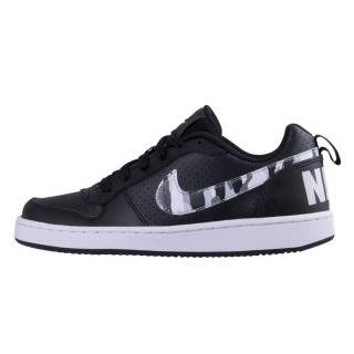 NIKE Спортни обувки NIKE COURT BOROUGH LOW (GS)