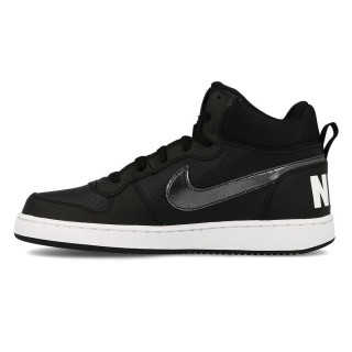 NIKE Спортни обувки NIKE COURT BOROUGH MID (GS)