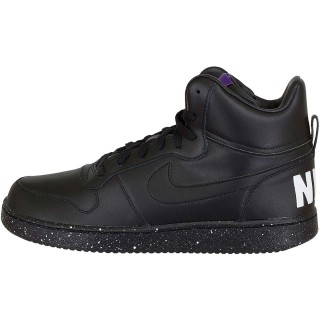 NIKE Спортни обувки NIKE COURT BOROUGH MID SE