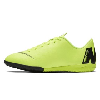 NIKE Спортни обувки JR VAPOR 12 ACADEMY GS IC