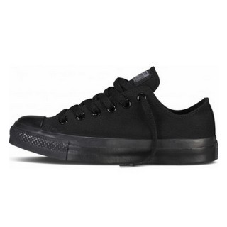 CONVERSE Спортни обувки TENISICA UNISEX - CT AS CORE - M5039C