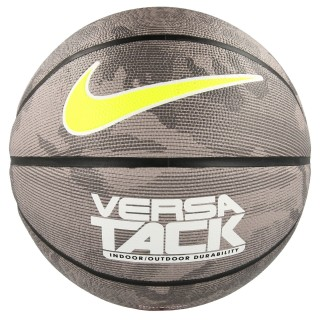 Nike- JR Топки NIKE VERSA TACK 8P 07 ATMOSPHERE GREY/BLACK/WHITE/VOLT