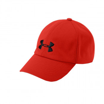 UNDER ARMOUR Шапки с козирка UA THREADBORNE RENEGADE CAP