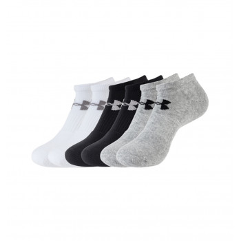 UNDER ARMOUR Чорапи CHARGED COTTON 2 NOSHOW