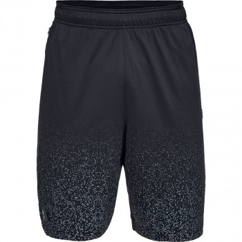 UNDER ARMOUR Къси панталони SC30 ULTRA PERF 9IN SHORT
