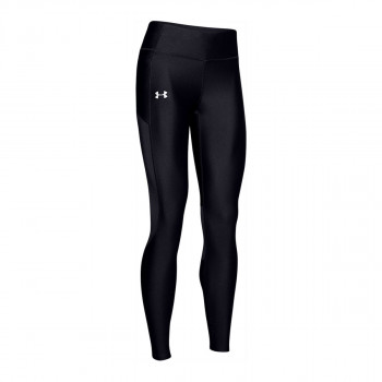 UNDER ARMOUR Анцунзи UA SPEED STRIDE TIGHT