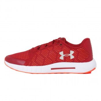 UNDER ARMOUR Спортни обувки UA MICRO G PURSUIT SE
