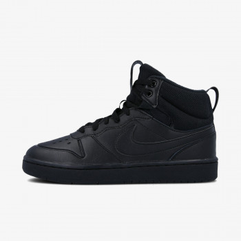 NIKE Спортни обувки COURT BOROUGH MID 2 BOOT (GS)